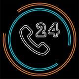24h centre d'appels - icône d'aide, support technique illustration libre de droits