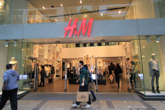 H en m-winkel in Hongkong Stock Fotografie
