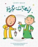 H?lsningkort Ramadan Kareem royaltyfri illustrationer