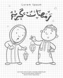 H?lsningkort Ramadan Kareem stock illustrationer