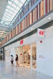 H&M afzet in Livat-Winkelcomplex, Peking, China Royalty-vrije Stock Afbeelding
