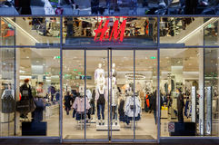 H&M Royalty Free Stock Photo