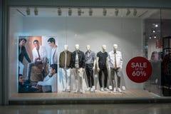 H&M de winkel in Megabangna, Bangkok, Thailand, brengt 19, 2018 in de war Royalty-vrije Stock Afbeelding