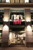 H & M Fashion store Royalty Free Stock Photos