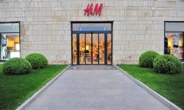 H&M opslag royalty-vrije stock foto's