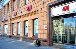 H&M statku flagowego sklep w Tverskaya ulicie, Moskwa Fotografia Stock