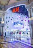 H&M store Stock Photo