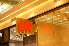 H&M store logo Stock Images