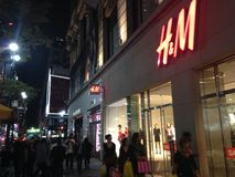 H&M Store near Macys on Herald Square. Royalty Free Stock Photo
