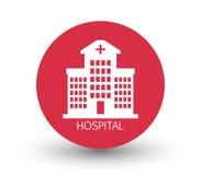 Hôpital d'icône Images stock