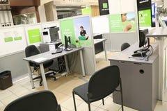H&R Block офис просто внутри мола Стоковые Изображения RF