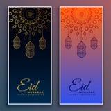 H?rlig design f?r baner f?r eidmubarak festival royaltyfri illustrationer