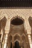 H?rlig morisk f?stning av Alhambraen i Granada, Andalusia fotografering för bildbyråer