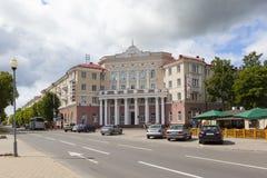 Hôtel de Dvina, Polotsk Photos libres de droits