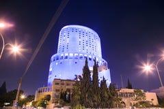 Hôtel de Le Royal la nuit à Amman, Jordanie Photos libres de droits