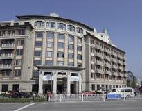 Hôtel de Lujiang Photos libres de droits