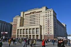 Hôtel de Moscou Images stock