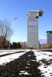 Hôtel de plaza de Pékin Pangu en stationnement olympique Photographie stock
