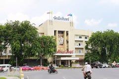 Hôtel de Rattanakosin Images libres de droits