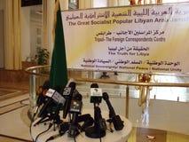 Hôtel de Rixos - (Tripoli, la Libye) Photo stock