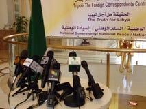 Hôtel de Rixos - (Tripoli, la Libye) Photographie stock