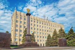Hôtel de ville de Taganrog Photographie stock
