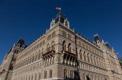 Hôtel de ville de Vienne photos libres de droits