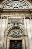 Hôtel-Dieu De Lyon Images stock