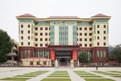Ha Giang, Vietnam - 15 Februari, 2016: Voor buitenmening van van de de mensen` s commissie van Ha Giang de het bureaubouw in cent Royalty-vrije Stock Afbeeldingen