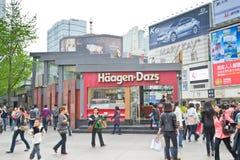 Haagen-Dazs Stock Image