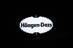 Haagen-Dazs logo Royalty Free Stock Images