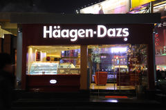 Haagen-Dazs store in chengdu Stock Photos