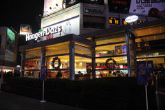 Haagen-Dazs store in chengdu Royalty Free Stock Photography