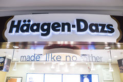 Haagen Dazs store and logo in Mall of America Royalty Free Stock Photo