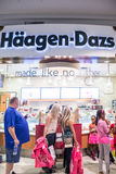 Haagen Dazs store and logo in Mall of America Stock Images