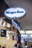 Haagen Dazs store and logo in Mall of America Royalty Free Stock Image