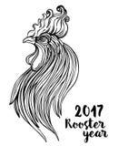 Haan, Chinees dierenriemsymbool van het jaar van 2017 Kleurrijke vector Stock Afbeeldingen