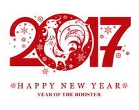 Haan, symbool van 2017 Royalty-vrije Stock Fotografie