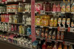 Haarlem, the Netherlands, July 22nd 2018: Laundry detergents in a supermarket. Haarlem, the Netherlands, July 22nd 2018: various laundry and fabric softeners in royalty free stock images