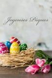 Haben Sie ein gesegnetes Ostern! Stockbild