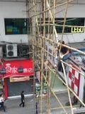 Habilidad tradicional del edificio de Hong Kong (cabinas de los bambúes) Fotografía de archivo