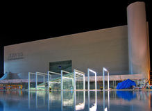 Habima国家戏院,特拉维夫以色列 库存图片