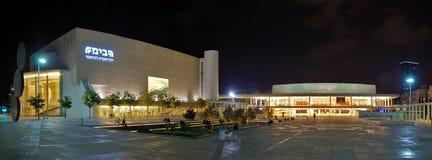 Habima Nationaal Theater, Tel. Aviv Israel Stock Afbeelding