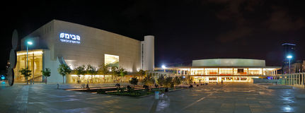 Habima National Theatre, Tel Aviv Israel Stock Image