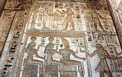 Habu Egypte de Medinet photo libre de droits
