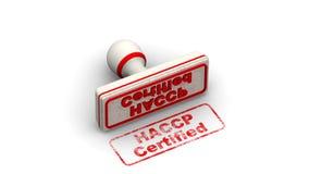 HACCP CERTIFICADO El sello sale de una impresión libre illustration