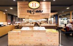 Hachiban泰国模范购物中心的拉面餐馆 库存照片