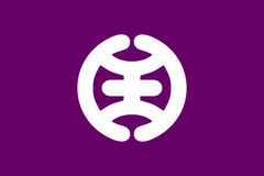 Hachioji city flag Royalty Free Stock Images