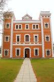 Hacienda chautla XVIII Stock Photo