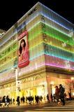 Haciendo compras en Ginza, Tokio Foto de archivo libre de regalías